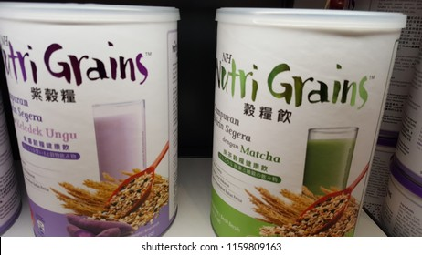 Kuala Lumpur / Malaysia - August 20 2018: NH Nutri Grains in grocery is a wholesome health drink made from 20 nutrient-rich grains, the purple sweet potato and others active ingredients such as Inulin