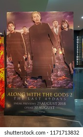 KUALA LUMPUR, MALAYSIA - AUGUST 25, 2018: Along with the Gods (The Last 49 Days) movie poster. This is a South Korea movie starring Jung-woo Ha