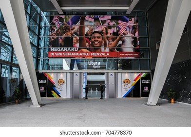 KUALA LUMPUR, MALAYSIA - AUGUST 25,2017 : Malaysian International Trade and Exhibition Centre (MITEC) is the new built and largest exhibition space in Malaysia. It is also SEA Games 2017 venue.