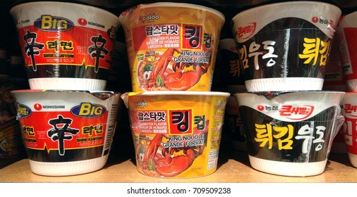 KUALA LUMPUR, MALAYSIA - AUGUST 26, 2017: Various brand of Korean instant ramen noodle cup spicy flavour on store shelf.