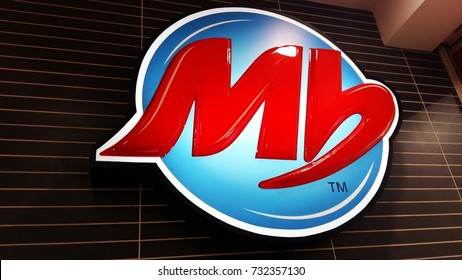 KUALA LUMPUR, MALAYSIA - AUGUST 26TH, 2017 : Marybrown logo close up. Marrybrown Sdn Bhd is a Malaysian-based halal-certified fast food restaurant chain established in 1981.