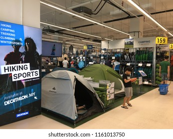 Kuala Lumpur, Malaysia - AUGUST 9, 2018 : Decathlon sporting goods and outdoors store in Damansara Utama. Decathlon is one of the world's largest sporting goods retailers in the world.