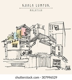 Kuala Lumpur, Malaysia. Casual view of buildings in China Town. Travel postcard, poster or calendar page with Kuala Lumpur, Malaysia hand lettered title
