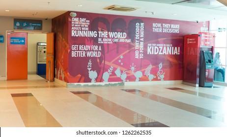 Kuala Lumpur, MALAYSIA - DECEMBER 15, 2018: Kidzania - a worldwide network of educational parks where children playfully get real jobs skills.