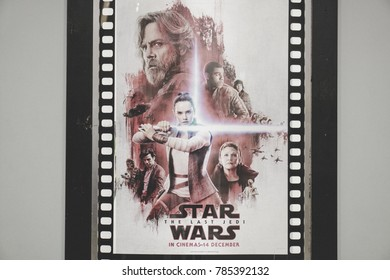 Star Wars Light Stock Photos Images Photography