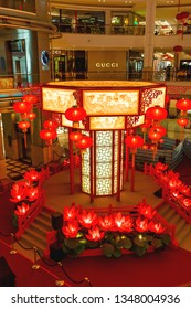 KUALA LUMPUR, MALAYSIA - February 05, 2013. Red illuminated decorations inside shopping mall in  Petronas Twin Towers. Chinese decorative lanterns for Chinese New Year celebration.
