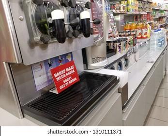 Kuala Lumpur, Malaysia- February 10, 2019: 7-Eleven Slurpee machine out of order. 7-Eleven Malaysia, the single largest convenience store chain in Malaysia.