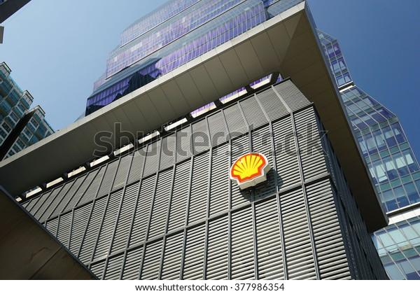 KUALA LUMPUR, MALAYSIA - FEBRUARY 18:Menara Shell or Shell Tower Business Center (Royal Dutch Shell Company),  Wilayah Persekutuan Kuala Lumpur, Malaysia.