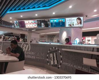 Sunway Putra Mall Images, Stock Photos & Vectors | Shutterstock