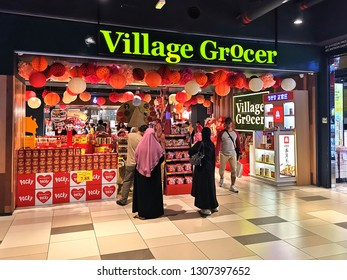 Kuala Lumpur, Malaysia- February 4, 2019: Village grocer supermarket entrance. Village Grocer is a full-fledged chain of premium grocers across the Klang Valley.