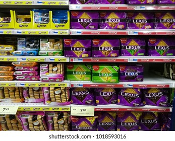 Kuala Lumpur, Malaysia - February 4th 2018 : Variety of biscuits and snacks in a shelf for sale at hypermarket in Malaysia