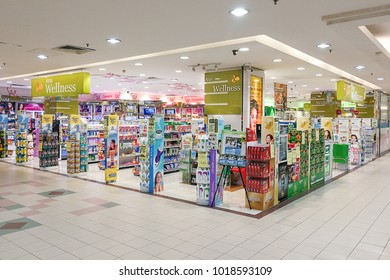 KUALA LUMPUR, Malaysia, February 6, 2018: AEON Wellness Pharmacy is one of the subsidiary companies of the AEON Group, leading integrated Japanese retailer in Asia.