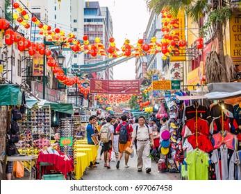 KUALA LUMPUR, MALAYSIA - JAN 22, 2016: Chinese New Year decoration of the Chinatown in Kuala Lumpur, Malaysia. Kuala Lumpur is the capital and most populous city in Malaysia.