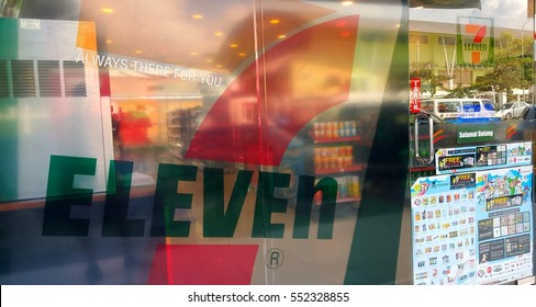 KUALA LUMPUR, MALAYSIA - JAN 9TH, 2017 : 7 Eleven front shop entrance. 7-Eleven is an international chain of convenience stores