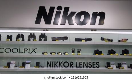 Imágenes, fotos de stock y vectores sobre Nikon Store | Shutterstock