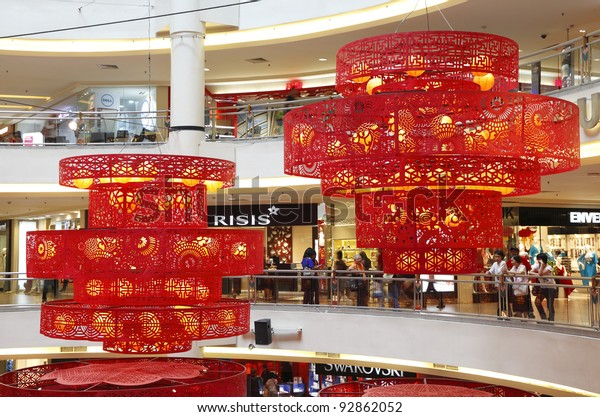 56ab02c1eeb Kuala Lumpur Malaysia January 15 Giant Stock Photo (Edit Now) 92862052