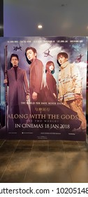 KUALA LUMPUR, MALAYSIA - JANUARY 17, 2018: Along With the Gods: The Two Worlds movie poster, is a 2017 South Korean fantasy drama film