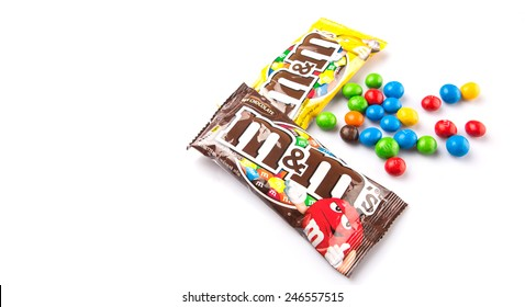 Mm Mars Candy Stock Images Royalty Free Images Vectors