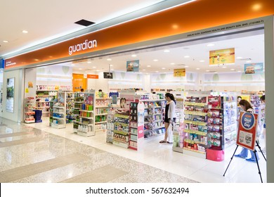KUALA LUMPUR, MALAYSIA -  January 29, 2017: Guardian Pharmacy is healthcare chain retailer with more than 500 outlets in Malaysia