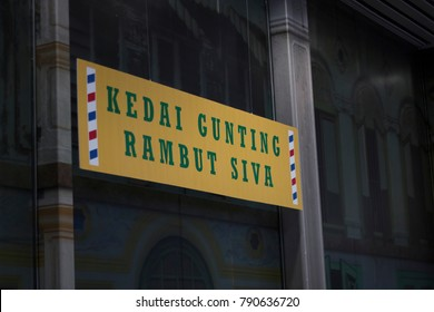 Kuala Lumpur, Malaysia - January 5, 2018: Signboards of old shop (Siva Barber Shop) at the Kuala Lumpur International Airport (KLIA) for public exhibition.