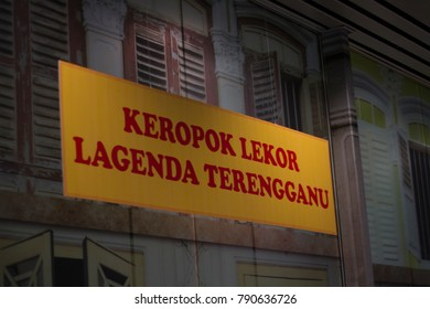 Kuala Lumpur, Malaysia - January 5, 2018: Signboards of old shop (Terengganu Legend Fish Snack) at the Kuala Lumpur International Airport (KLIA) for public exhibition.