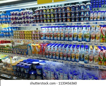 KUALA LUMPUR, MALAYSIA : JULY 13th 2018 - Various types of Nestle products yogurt drinks sell at hyper market shelves in Malaysia.