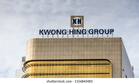 Kuala Lumpur, Malaysia - July 22 2018: A logo of Kwong Hing Group is seen atop of the Wisma Hamzah Kwong Hing.
