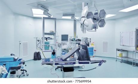 Kuala Lumpur, Malaysia - JULY 22, 2017. Image of inside operation theatre in Kuala Lumpur , Malaysia.