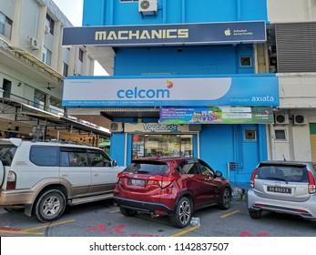KUALA LUMPUR MALAYSIA - JULY 26, 2018:CELCOM Blue Cube at Damai, Kota Kinabalu. Celcom Axiata Berhad, DBA Celcom, is the oldest mobile telecommunications provider in Malaysia