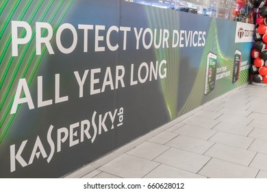 KUALA LUMPUR, MALAYSIA - JUNE 11, 2017. Kaspersky ads display on wall in center of Kuala Lumpur. Kaspersky is a antivirus software, Founded in Moscow, Russia since 1997.