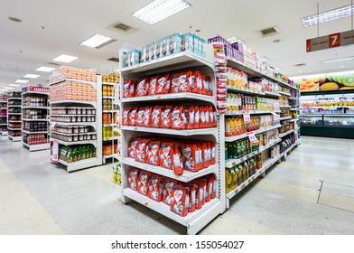 Imágenes, fotos de stock y vectores sobre Chinese Grocery