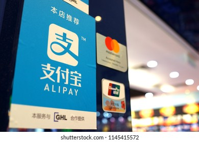 KUALA LUMPUR, MALAYSIA - JUNE 24, 2018: Alipay sign in KLIA 2 shopping store, Malaysia. Alipay is a third-party mobile and online payment platform, established by Alibaba group.