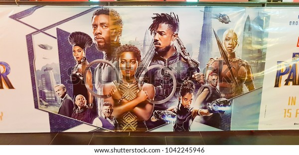 KUALA LUMPUR, MALAYSIA - MARCH 2, 2018: Black Panther movie poster. Black Panther is a 2018 American superhero film based on the Marvel Comics character