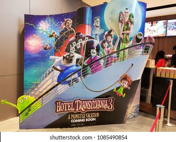 KUALA LUMPUR, MALAYSIA - MARCH 4, 2018: Hotel Transylvania 3: Summer Vacation movie poster, is an upcoming 2018 American 3D computer-animated horror comedy film produced by Sony Pictures Animation
