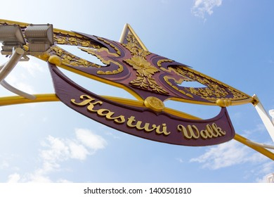 Kuala Lumpur, Malaysia - Mart 12, 2019: National symbol of the 'wau bulan' (type of Malay kite) which looks like a butterfly above the main entrance to the shopping street Kasturi Walk
