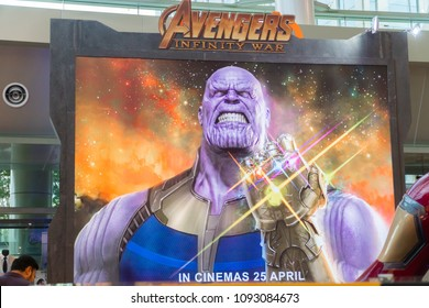 KUALA LUMPUR, MALAYSIA - MAY 13, 2018: Thanos movie poster from the Avengers Infinity Wars on display at the roadshow in Kuala Lumpur, Malaysia