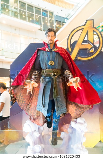 KUALA LUMPUR, MALAYSIA - MAY 13, 2018: Doctor Strange from the movie Avengers Infinity. Doctor Strange is a American superhero film based on the Marvel Comics superhero team produced by Marvel Studios