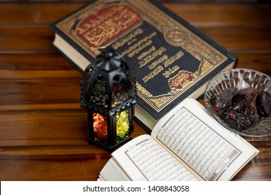 Kitab Kitab Islam Images Stock Photos Vectors Shutterstock