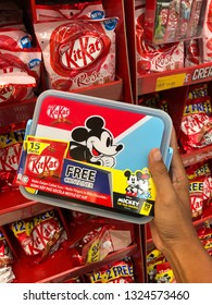 Kuala Lumpur, Malaysia - Nov 29, 2018: Kit Kat on supermarket shelf. Kit Kat is a chocolate-covered wafer bar confection and is now produced globally by Nestle.