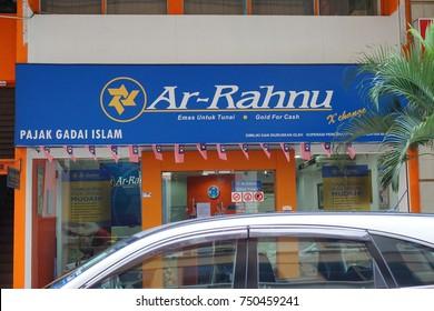 Kuala Lumpur, Malaysia - Nov 7, 2017: Ar-Rahnu Office located at Kuala Lumpur,Malaysia.
