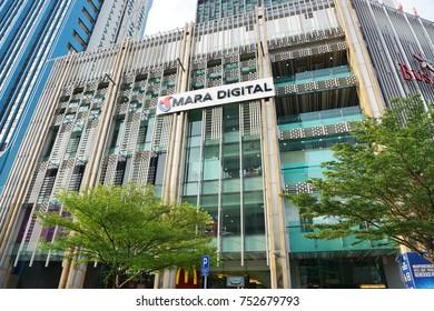 KUALA LUMPUR, MALAYSIA, NOV 7, 2017 : MARA Digital Mall in Kuala Lumpur, Malaysia.