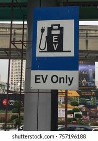 KUALA LUMPUR, MALAYSIA, NOV 7, 2017 : Electric car charging machine. vehicle energy power environmentally friendly.