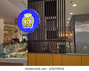 Kuala Lumpur / Malaysia - November 11 2018: Auntie Anne's shop in a mall. Auntie Anne's, based in Lancaster, Pennsylvania, is an American chain of pretzel shops founded by Anne F. Beiler