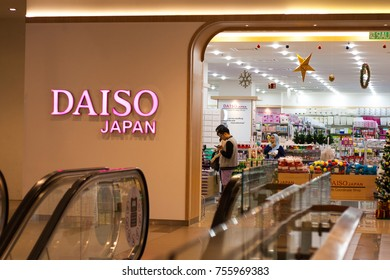 KUALA LUMPUR, MALAYSIA - NOVEMBER 14, 2017 : front view of Daiso Shop. It's a large franchise of 100-yen shops founded in Japan, owned by Daiso Sangyo Corp.