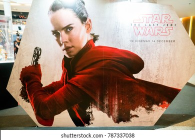 KUALA LUMPUR, MALAYSIA - NOVEMBER 19, 2017: Star Wars: The Last Jedi Movie Poster; The movie featured Daisy Ridley as Rey