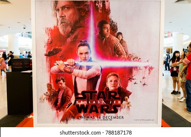 KUALA LUMPUR, MALAYSIA - NOVEMBER 19, 2017: Star Wars: The Last Jedi movie poster. This roadshow is a promotion for new Star Wars movie.
