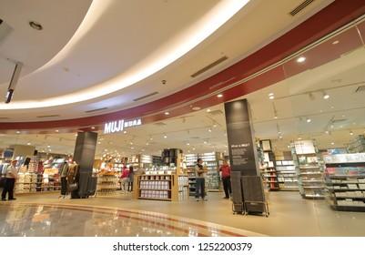 KUALA LUMPUR MALAYSIA - NOVEMBER 21, 2018: Unidentified people visit Muji Japanese store at Suria KLCC Shopping mall Kuala Lumpur Malaysia