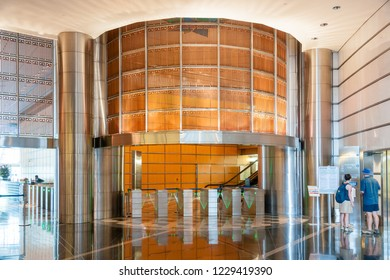 Kuala Lumpur, Malaysia  - November 27 2014: Emtrance hall of the Petronas Twin Towers building
