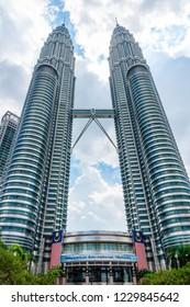 Kuala Lumpur, Malaysia  - November 27 2014: Petronas Twin Towers, seen from main entrance