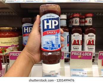 Kuala Lumpur, Malaysia - OCTOBER 12, 2018: HP Sauce is a brown sauce originally produced by HP Foods in the United Kingdom, now produced by the H. J. Heinz Company in the Netherlands.